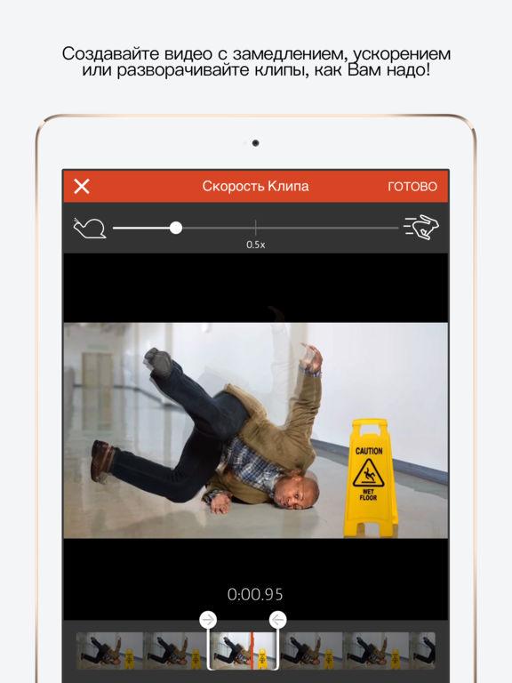 Videoshop - редактор видео - Video Editor Screenshot