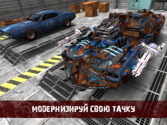 Дорога в Зомбиленд 2 - Безумный Зомби Чистильщик Скриншоты7