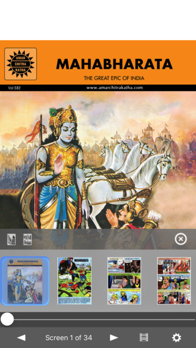 Mahabharata And Drona Digest (One of the greatest epics of all time) - Amar Chitra Katha Comics iPhone Screenshot 3