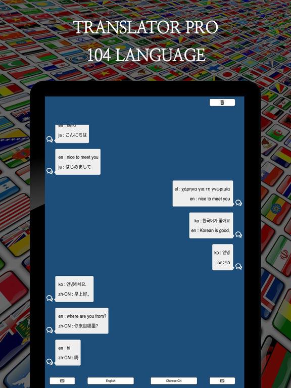 Переводчик Pro (все язык) Скриншоты8