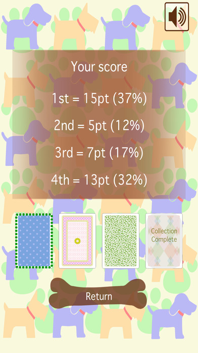 Old Maid Dog (Playing card game) iPhone Screenshot 5