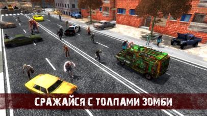 Дорога в Зомбиленд 2 - Безумный Зомби Чистильщик Скриншоты5