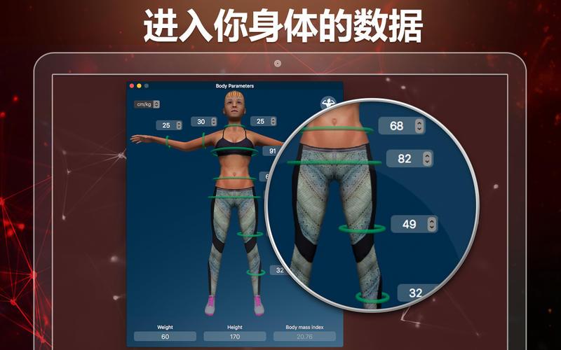 人体解剖学3D - 骨骼和肌肉 for Mac