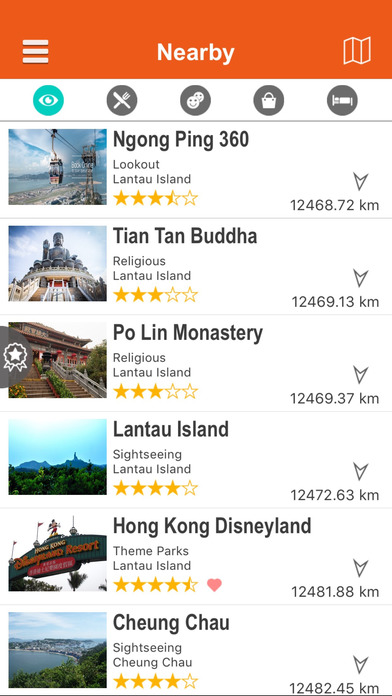 Hong Kong Secrets - The Insider Travel Guide. Screenshots