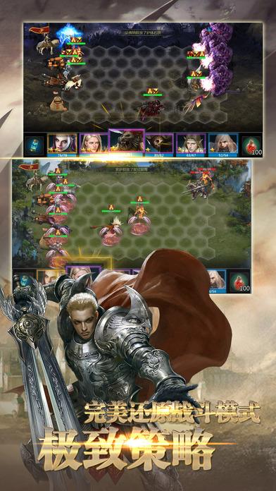 阴影战役-大型英雄无敌战棋回合单机游戏 screenshot 2