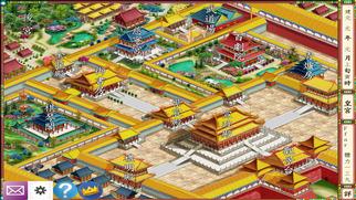 皇帝养成计划 - 经典历史模拟游戏