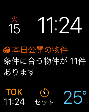 HOME'S iPhone Screenshot 12