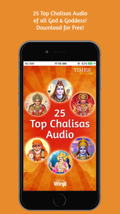 25 Top Chalisas Audio screenshot 1