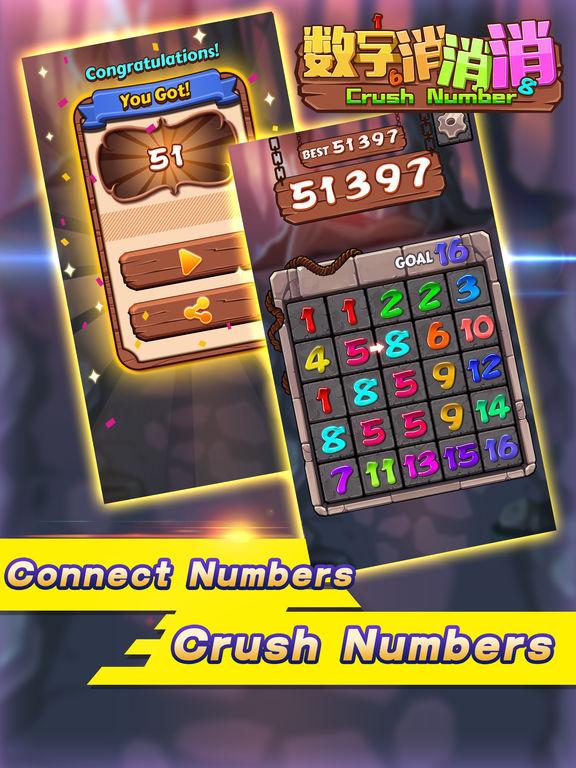 CrushNumber-Funny Number Game screenshot 5