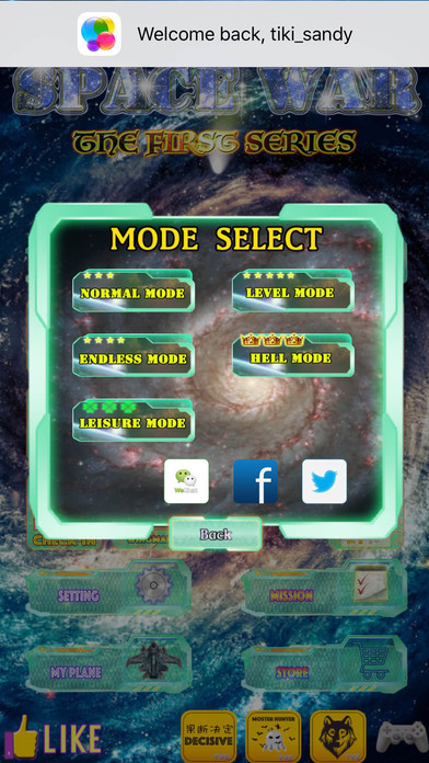 space world war - galaxy fleet battle ship team Screenshot