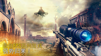 【第一人称射击游戏】现代战争5:晕眩风暴