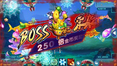 Screenshot 4 茶苑捕鱼手机版
