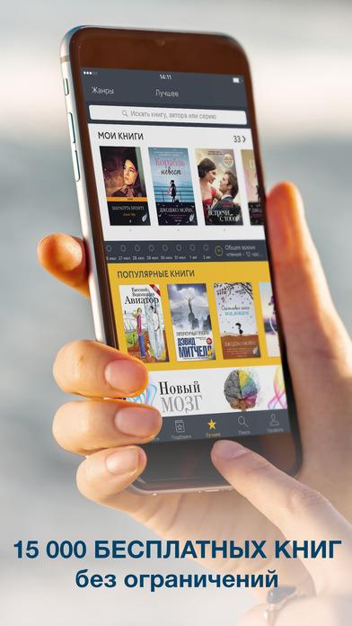 Программа читающая книги в формате txt