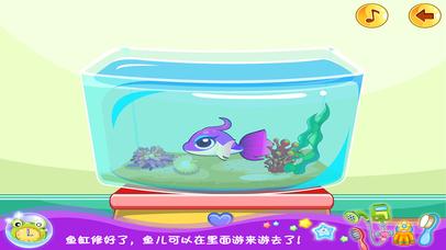 托马斯学习能手-模拟修理儿童游戏 screenshot 4