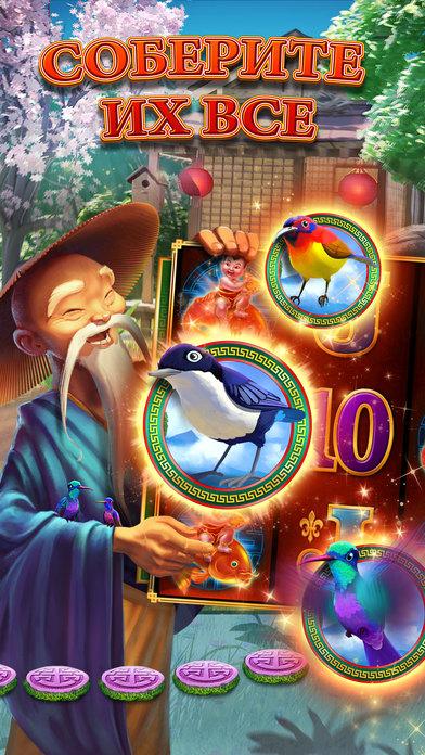 Screenshot 3 88 Fortunes Slots — Free Casino Slot Machines