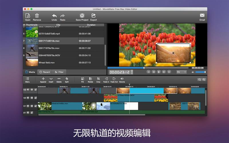 视频编辑大师 - 最强大易用的免费视频编辑软件!