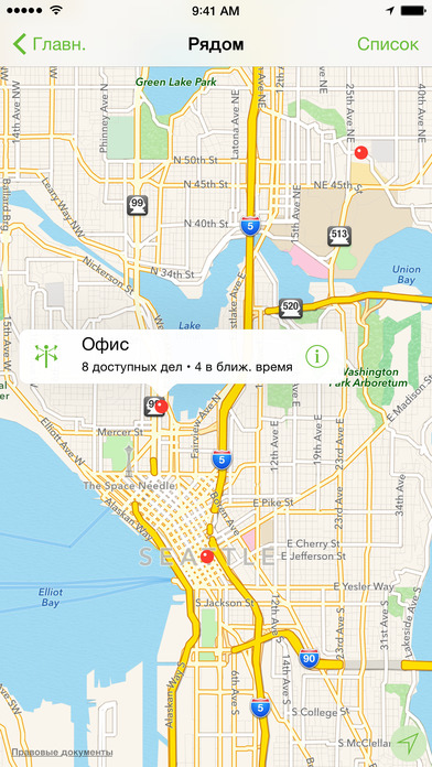 OmniFocus 2 Screenshot