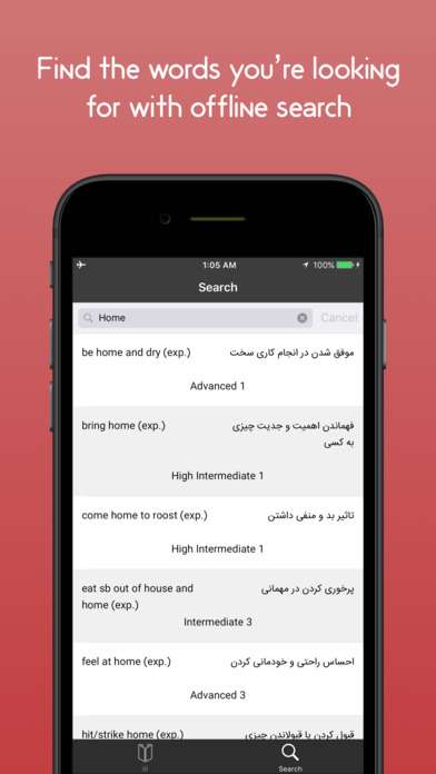 ili English Learning Apps free for iPhone/iPad screenshot