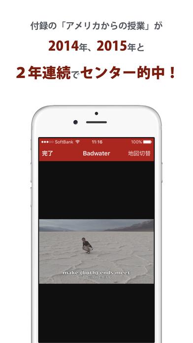 Center Perfect English iPhone Screenshot 5