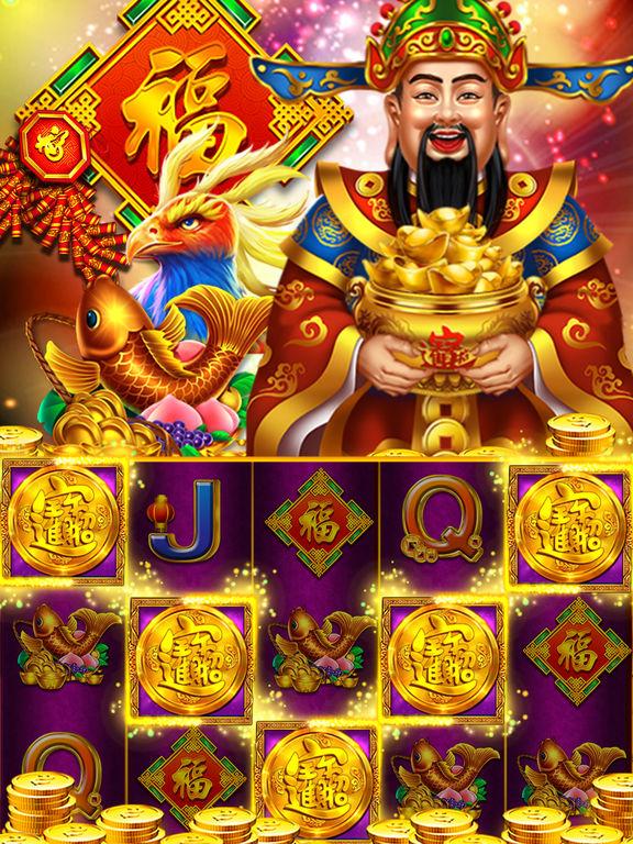 Basic slot machine strategy
