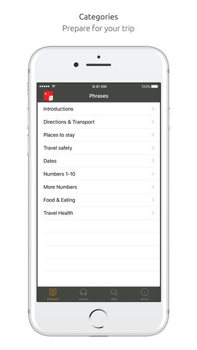 World Nomads Mandarin Language Guide iPhone Screenshot 1
