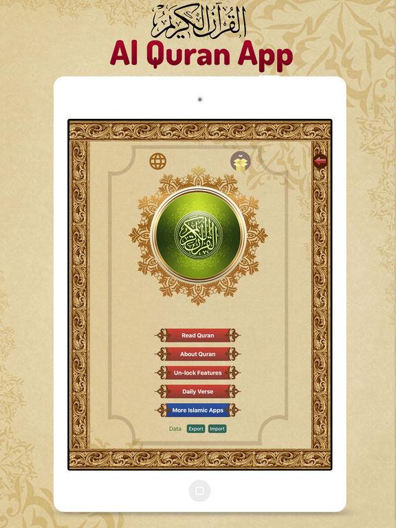 Citaten Quran Gratis : App shopper quran al audio qoran koran coran