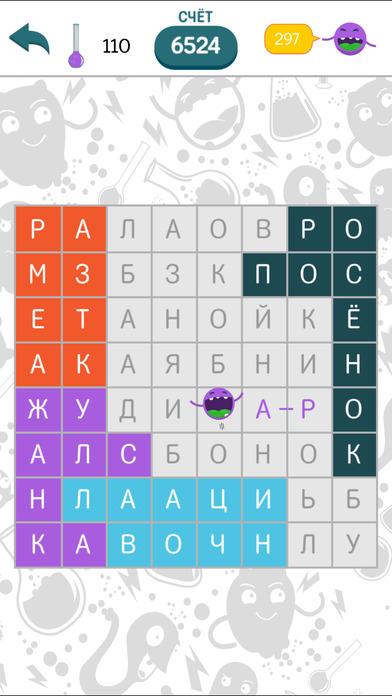 Филворды: найди слова Скриншоты4