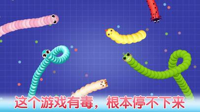 贪吃蛇 - 经典蛇蛇大作战游戏