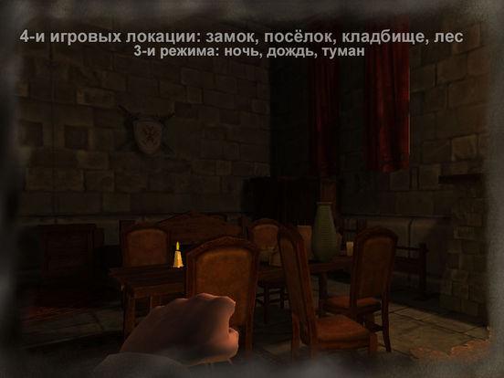 Slender Man Origins 1 Потерянные дети Screenshot