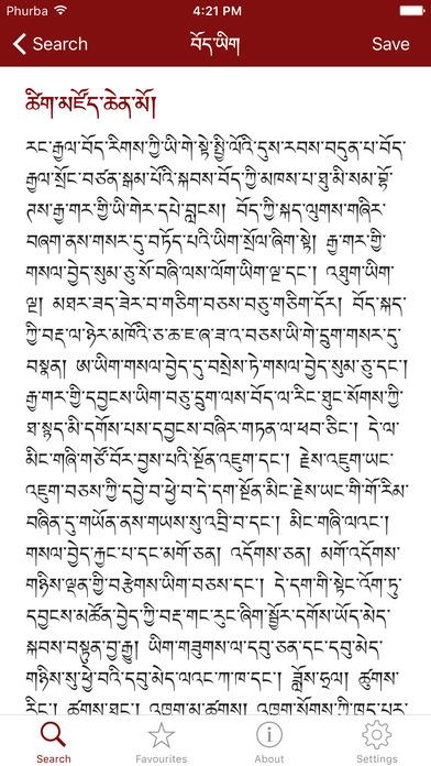Tibetan Dictionary iPhone Screenshot 2