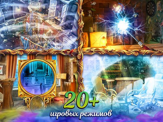 Алиса в Зазеркалье Альбиона: Поиск предметов Скриншоты10