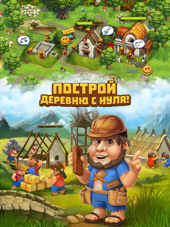 Туземцы Скриншоты10