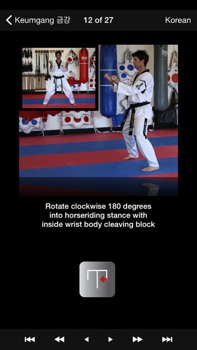 iTaekwondo iPhone Screenshot 1