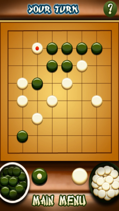 Master of Gomoku iPhone Screenshot 2