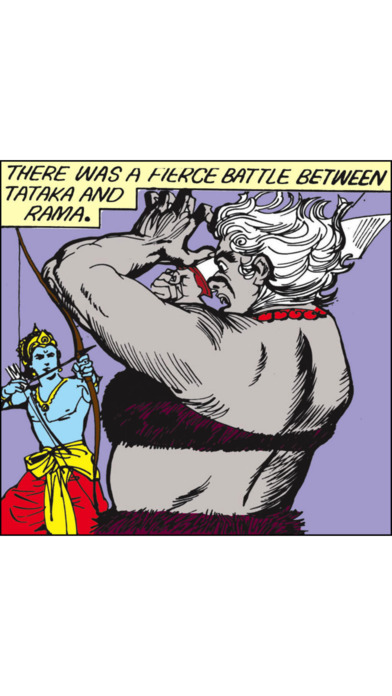 Rama (The Ideal Man) - Amar Chitra Katha Comics iPhone Screenshot 4