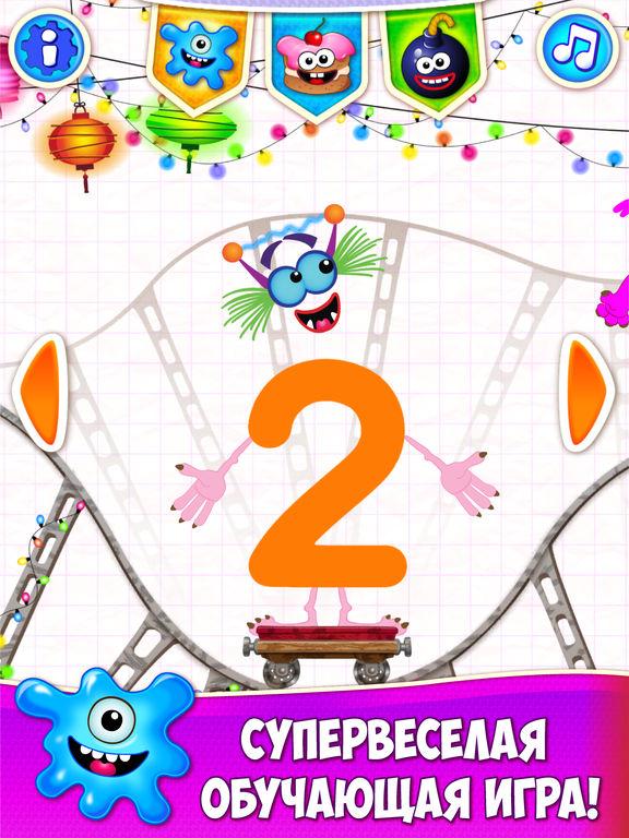 Супер ЦИФРЫ! Обучающая игра для детей малышей учим