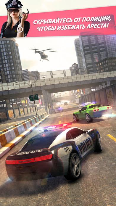Highway Getaway - полицейские гонки- игры онлайн Скриншоты3