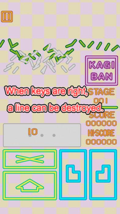 KAGIBAN iPhone Screenshot 2