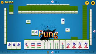 Screenshot 1 Chinese Mahjong 88 Points