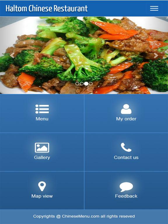 App shopper haltom chinese restaurant food drink for M kitchen harbison sc menu