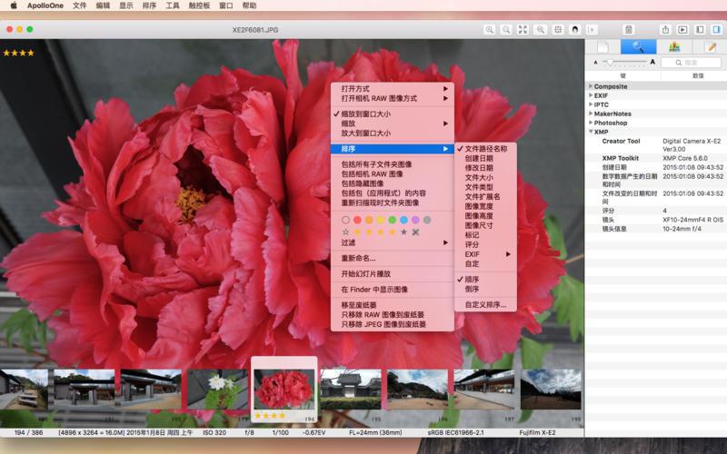 ApolloOne for Mac 2.0.1 激活版 – 优秀的图片浏览工具-爱情守望者