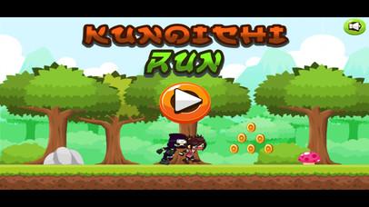 Screenshot 1 Питатели — Ты можешь играть без Интернета