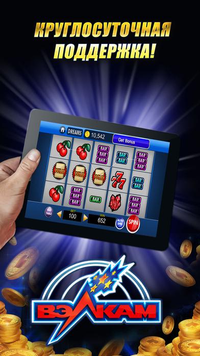 Screenshot 3 Игровые Автоматы Фортуны — разбуди вулкан удачи