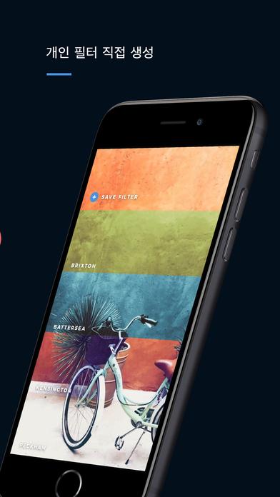 infltr - Infinite Filters 앱스토어 스크린샷