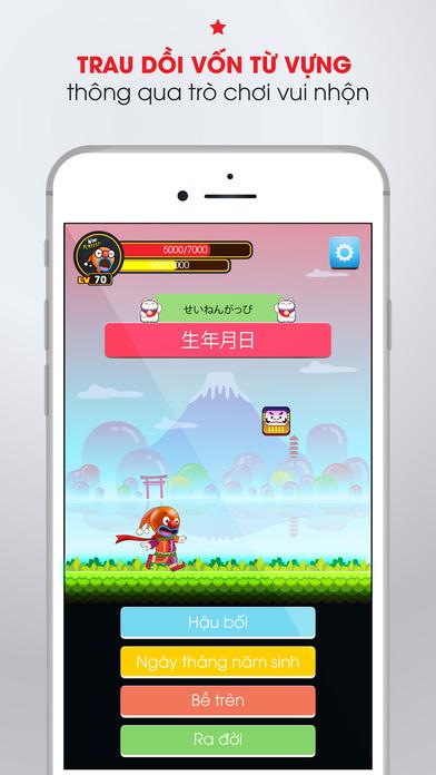 Ảnh Chụp Màn Hình của iPhone 1