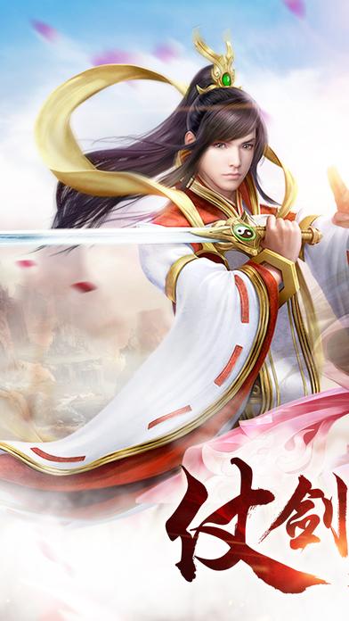 青云劫-最新仙侠风格热门网游