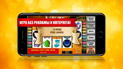 Screenshot 5 Христофор Колумб — игровые автоматы