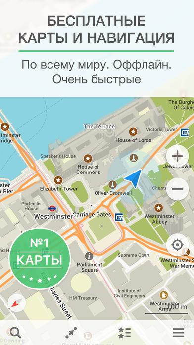 Скачать Карту России Офлайн На Ноутбук - фото 8
