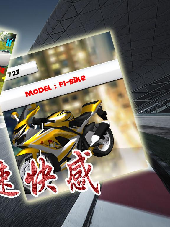 Motor Racing-3D Games screenshot 4