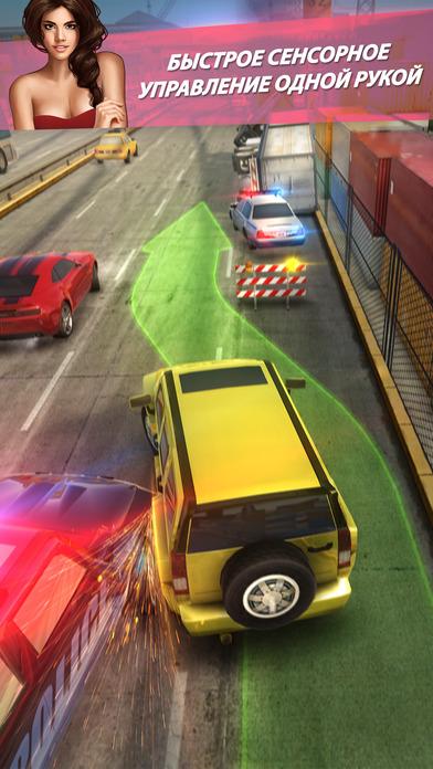 Highway Getaway - полицейские гонки- игры онлайн Скриншоты5